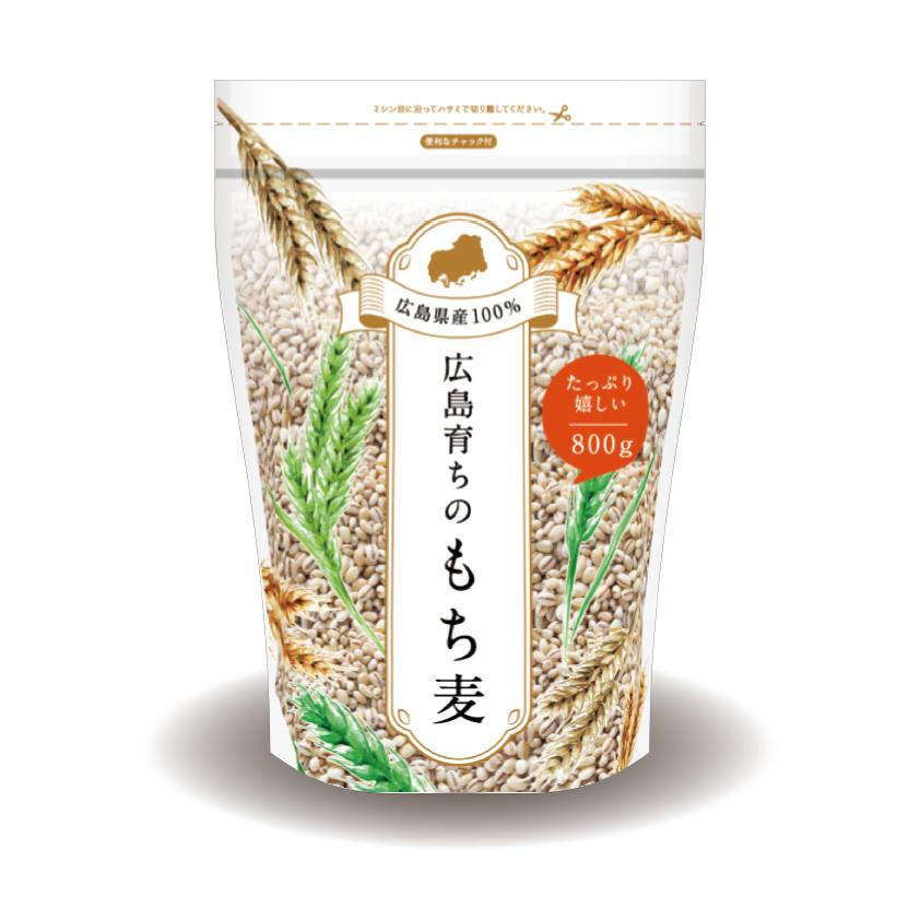広島育ちのもち麦