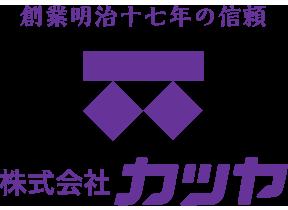 株式会社カツヤ